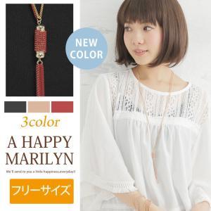 レディース アクセサリー 新色追加 2連 チェーン ロングネックレス アクセ 小物 30代 40代 ファッション|marilyn