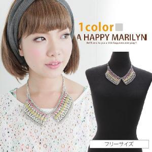レディース アクセサリー ラインストーン × カラー ビジュ の ティペット デザイン ネックレス ノーカラー の トップス 30代40代50代 ファッション|marilyn