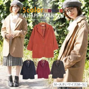 大きいサイズ レディース ジャケット 長袖 コート ジャッケット カジュアルなデザインで暖かい♪ 秋 冬 30代 40代 ファッション|marilyn