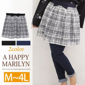 M〜 大きいサイズ レディース スカート 膝丈 ウエストリボン チェック柄プリント レース 透け感が可愛い♪ ボトムス 春 30代 40代 ファッション|marilyn