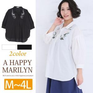 大きいサイズ レディース ブラウス 七分袖 花柄 ブラウス 首元デザイン シャツ トップス 春 30代 40代 ファッション marilyn