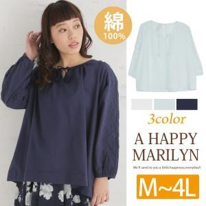 M〜 大きいサイズ レディース トップス 長袖 花柄 刺繍 ブラウス 襟元のデザイン 秋 30代 40代 ファッション|marilyn