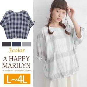 L〜 大きいサイズ レディース ブラウス 五分袖 袖口リボン ブロックチェック柄 シャツ トップス 夏 30代 40代 ファッション marilyn
