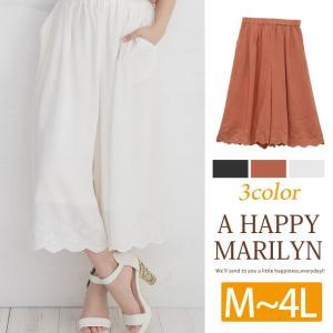 M〜 大きいサイズ レディース パンツ 裾スカラップ刺繍入 ワイドパンツ ワイドパンツ ボトムス 夏 30代 40代 ファッション|marilyn