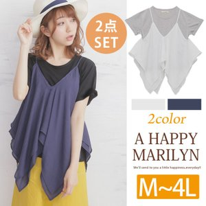 M〜 大きいサイズ レディース アンサンブル オーバーキャミソールと半袖Tシャツ イレギュラーヘム カットソー 上下セット 夏 30代 40代 ファッション|marilyn