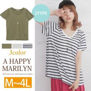大きいサイズ レディース トップス 半袖 刺繍 カットソー ネックレス風 可愛い刺繍 夏 30代40代50代 ファッション|marilyn