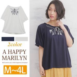 M〜 大きいサイズ レディース トップス 半袖 パフスリーブ カットソー 刺繍入 可愛い 夏 30代 40代 ファッション|marilyn