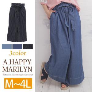 大きいサイズ レディース ワイドパンツ 共布ベルト付 ボトムス 30代 40代 ファッション|marilyn