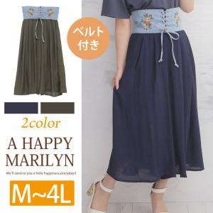 大きいサイズ レディース ワイドパンツ ロング丈 刺繍入 コルセット風ベルト付 ガウチョ ボトムス 30代 40代 ファッション|marilyn