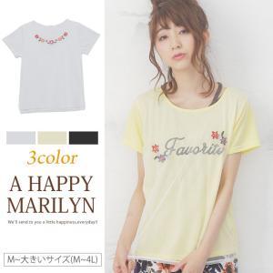 大きいサイズ レディース トップス カットソー 半袖 刺繍 2type 重ねレース 夏 30代 40代 ファッション|marilyn