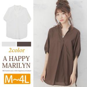 M〜 大きいサイズ レディース ブラウス チュニック 五分袖 刺繍 トップス 夏 30代 40代 ファッション|marilyn