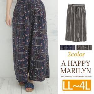 大きいサイズ レディース パンツ ワイド ロング丈 総柄 レーヨン とろみ素材ボトムス 30代 40代 50代 ファッション|marilyn