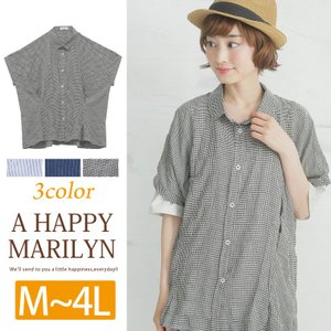 M〜 大きいサイズ レディース トップス 麻混 半袖 シャツ カットソー 夏 30代 40代 ファッション|marilyn