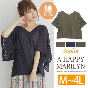 大きいサイズ レディース ブラウス 七分袖 コットン100% 刺繍 シャツ トップス 夏 30代 40代 50代 ファッション|marilyn