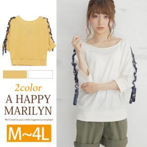 大きいサイズ レディース トップス 七分袖 花柄 編み込み ニットソー 夏 30代 40代 50代 ファッション|marilyn