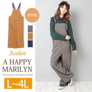 大きいサイズ レディース オーバーオール グレンチェック・無地 3type パンツ ワイド ゆったり 秋 30代 40代 ファッション|marilyn