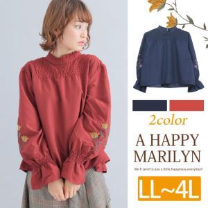 大きいサイズ レディース ブラウス キャンディスリーブ 袖刺繍 長袖 スタンドカラー シャツ トップス 秋 冬 30代 40代 ファッション marilyn
