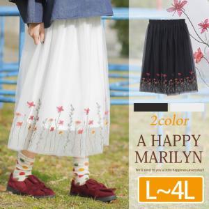 大きいサイズ レディース スカート チュール 裾フラワー刺繍入 ミモレ丈 ウエストゴム ボトムス 体型カバー 春 30代40代50代 ファッション|marilyn