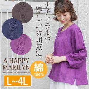 大きいサイズ レディース ブラウス 七分袖 パフスリーブ チロリアン刺繍 トップス シャツ ゆったり 体型カバー 夏 30代 40代 ファッション|marilyn