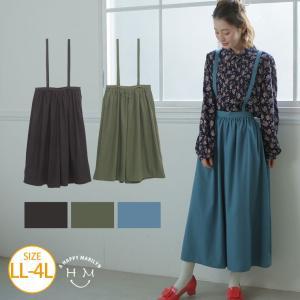 大きいサイズ レディース パンツ ワイド ロング丈 ギャザー サス付2way ボトムス スカート見え 体型カバー 春服 30代 40代 50代 ファッション|marilyn