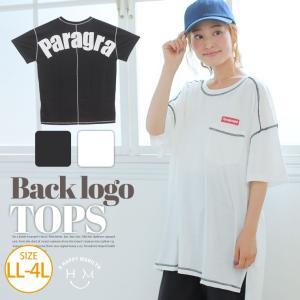 大きいサイズ レディース トップス 五分袖 配色ステッチ バックロゴ オーバーサイズ Tシャツ カットソー 体型カバー 夏服 30代 40代 50代 ファッション|marilyn