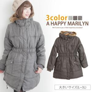 【取】 大きいサイズ レディース コート■ヘリンボーン ・ ツイード 調 フェイクファー 付き 長袖 中綿 コート 大人っぽく着こなす 30代 40代 ファッション|marilyn