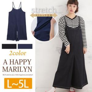 【取】春 30代 40代 レディース ファッション L〜 オールインワン ストレッチ ゆったりワイド デニム サロペットパンツ オールインワン 大きいサイズ|marilyn