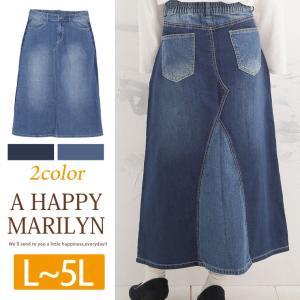 【取】L〜 大きいサイズ レディース スカート デニム切替 マキシスカート ボトムス ロングスカ−ト 春 30代 40代 ファッション|marilyn