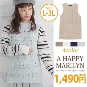 L〜 大きいサイズ レディース ベスト スプリングニット メッシュベスト ニット ニットベスト 春 30代 40代 ファッション|marilyn