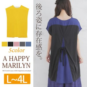 大きいサイズ レディース ワンピース 半袖 フレンチスリーブ シフォン切替 バックシャン ワンピ 夏 30代 40代 ファッション|marilyn