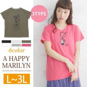 L〜 大きいサイズ レディース トップス 3type ミッキーマウスミニーマウスプリント 半袖 Tシャツ ディズニー カットソー 春 夏 30代 40代 ファッション|marilyn