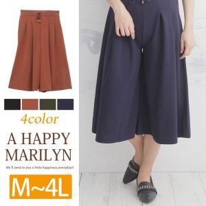 大きいサイズ レディース パンツ ウエストゴム+紐 ストレッチカットジョーゼット ガウチョパンツ ワイド ボトムス 30代 40代 ファッション|marilyn