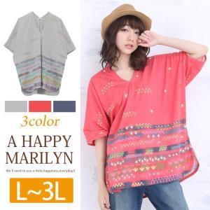 大きいサイズ レディース トップス 刺繍風プリント 五分袖 チュニック 30代 40代 ファッション|marilyn