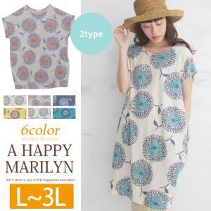 L〜 大きいサイズ レディース チュニックワンピース 2type ダリヤ柄 半袖 チュニック 30代 40代 ファッション|marilyn