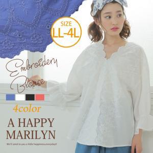 大きいサイズ レディース ブラウス 七分袖 キャンディスリーブ コットン 綿100% スカラップ刺繍 シャツ トップス 体型カバー 夏 30代 40代 ファッション|marilyn