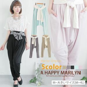 大きいサイズ レディース パンツ 10分丈 アラジンパンツ 袖しばりデザインがお腹のボリュームをカバーしてくれる 春 30代 40代 ファッション marilyn
