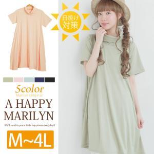 大きいサイズ レディース ワンピース タートルネック 半袖 フレア 30代 40代 ファッション|marilyn