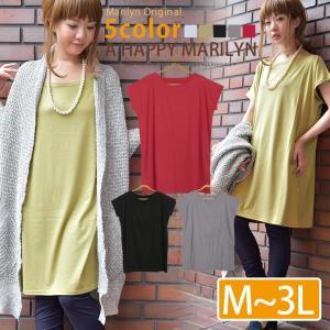 大きいサイズ レディース ワンピース 無地 シンプル 半袖 サックワンピース 30代 40代 ファッション|marilyn