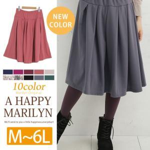 大きいサイズ レディース スカート モノトーン花柄 膝下丈  ボトムス 安い 春 30代 40代 ファッション|marilyn