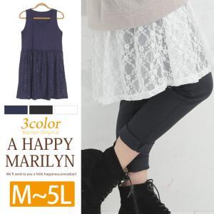 大きいサイズ レディース ワンピース 花柄 レース胸下切替 ノースリーブ ワンピース 30代 40代 ファッション|marilyn