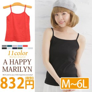 大きいサイズ レディース キャミソール インナー キャミソール トップス 春 夏 30代 40代 ファッション mo|marilyn