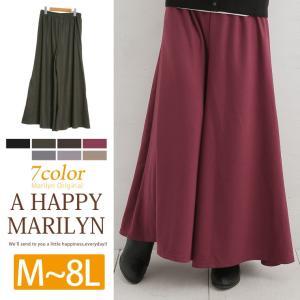 大きいサイズ レディース パンツ ワイドパンツ ウエストゴム ボトムス ガウチョ 30代 40代 ファッション 秋 冬|marilyn