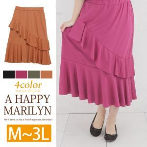 M〜 大きいサイズ レディース スカート ウエストゴム 切りっぱなし アシンメトリー フリルデザイン ロングスカート  春 30代 40代 ファッション|marilyn