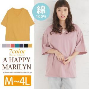 大きいサイズ レディース トップス コットン100% Vネック 七分袖 ゆるTシャツ カットソー 春 30代 40代 ファッション|marilyn