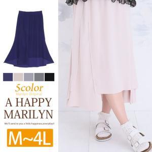 大きいサイズ レディース スカート 裾切りっぱなし 切替デザイン リブ素材  ボトムス ロングスカ−ト 春 30代 40代 ファッション marilyn