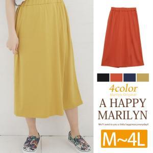 大きいサイズ レディース パンツ ウエストゴム カットソー スカーチョ ワイド ボトムス スカンツ 春 30代 40代 50代 ファッション mo marilyn