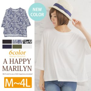 大きいサイズ レディース トップス 袖折り返し 七分袖 カットソー 夏 30代 40代 50代 ファッション|marilyn