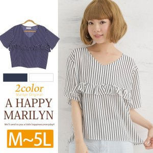 大きいサイズ レディース ブラウス フリルデザイン 半袖ブラウス シャツ トップス 春 夏 30代 40代 ファッション marilyn