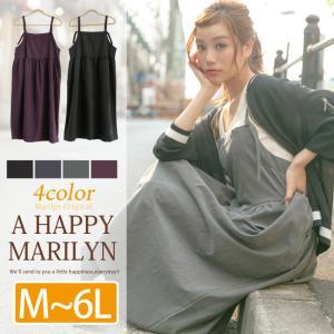 大きいサイズ レディース ワンピース ピーチスキン 肩紐結びデザイン ジャンパースカート ジャンスカ 30代 40代 ファッション|marilyn