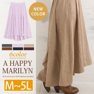 M〜 大きいサイズ レディース スカート フィッシュテール ロングテール タック入 オリジナル ボトムス